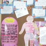 【卒業生、先輩レポート】開業者編 マーメイド オーナー 村上様(フォレストエステティックスクール)